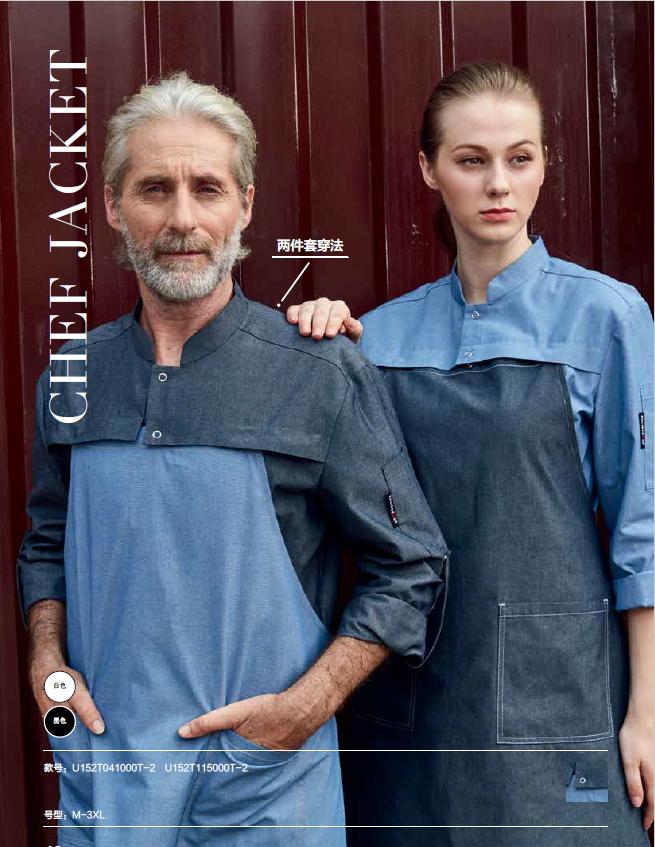 两件套调节袖厨师服