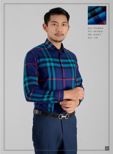 蓝色格子男士衬衣