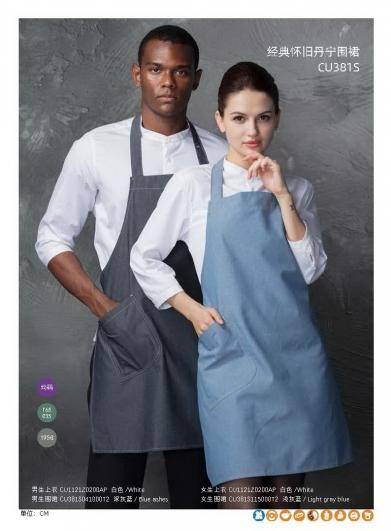 厨师服(一)