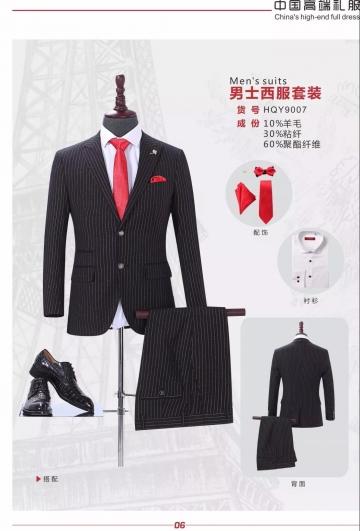 条纹男西服 (2)