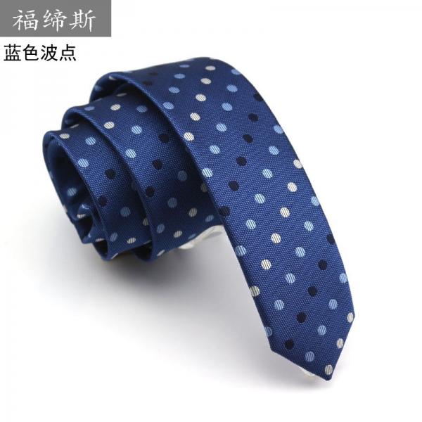 高级订做制服配饰 真丝精品领带 提花领带 休闲领带