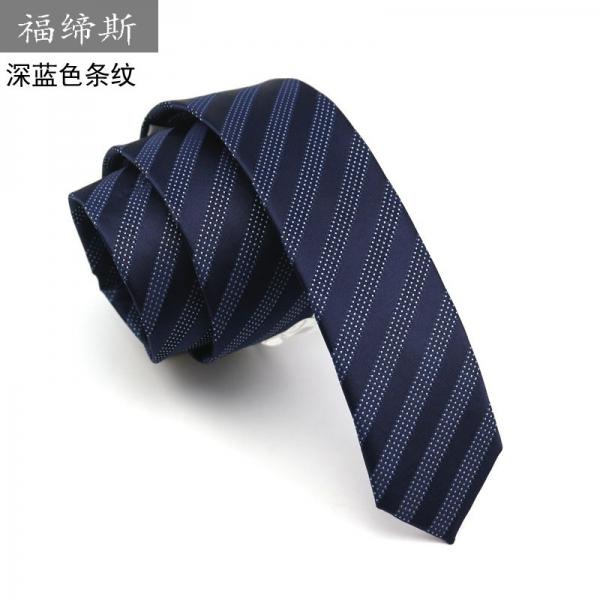 高级订做制服配饰 提花领带 休闲领