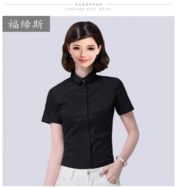 2016夏装女士短袖修身职业衬衫OL通勤正装商务女衬衣