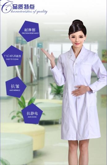 男女医生服优质长袖冬款加厚修身医师服白大褂医生服实验服实习服