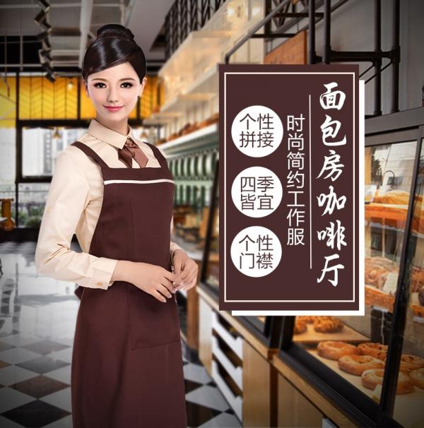 酒店工作服餐饮咖啡奶茶店男女服务员工作服秋冬长袖职业装