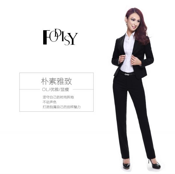 韩版修身职业套装