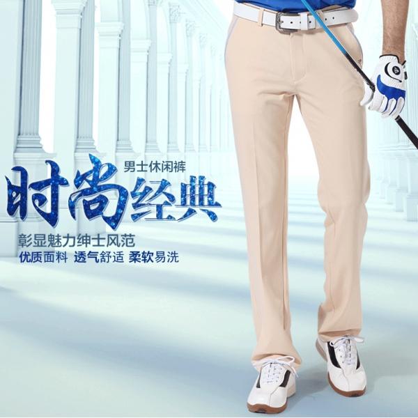 高尔夫服装球裤 男 高尔夫裤子 男士长裤