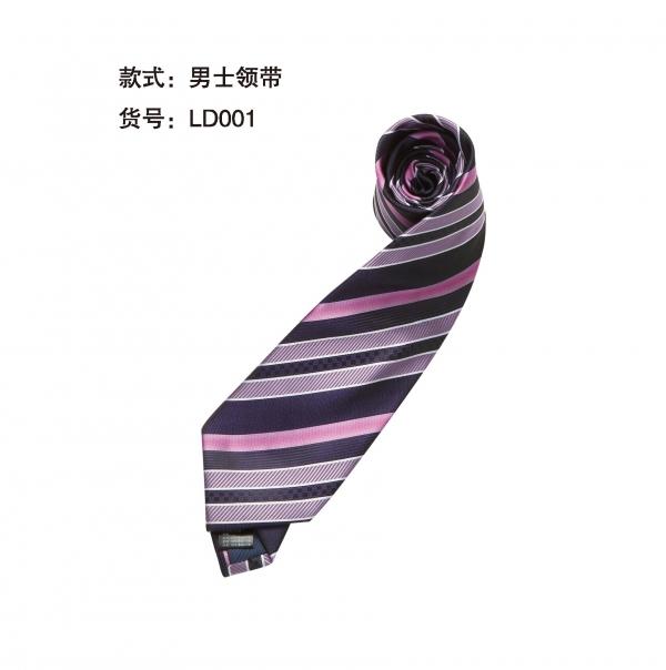 高端定制商务领带  多款可选
