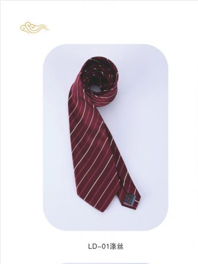 男士商务领带  多款多色可选