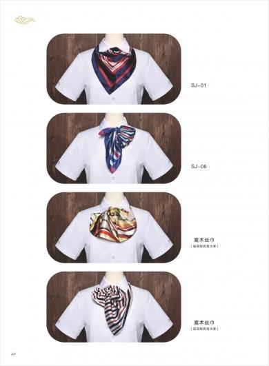 新款魔术丝巾 多种用途系法  多款可选