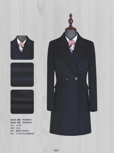50羊毛藏青大衣
