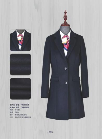 50羊毛藏青色大衣