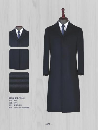 50羊毛藏青色长大衣