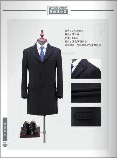 50羊毛黑色男大衣