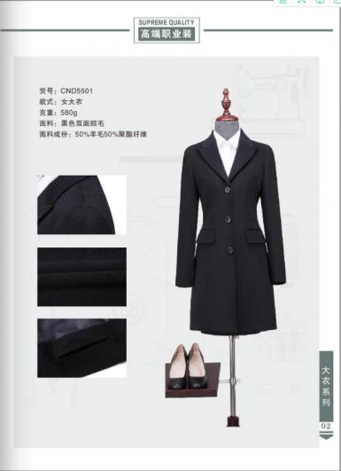 50羊毛黑色女大衣