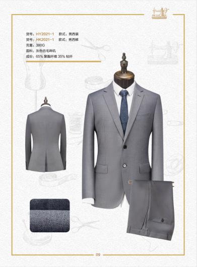 灰色男士西服