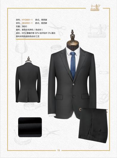 黑色纺沙男士西服