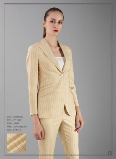 米黄色条纹女西服
