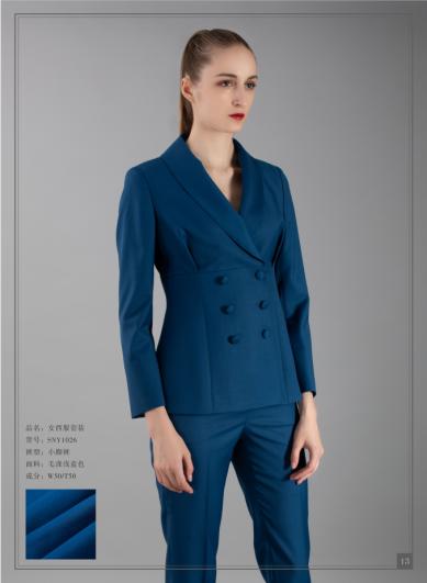 蓝色女西服