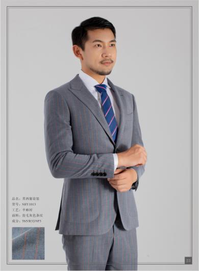 灰色条纹男西服