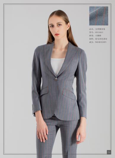 灰色条纹女西服