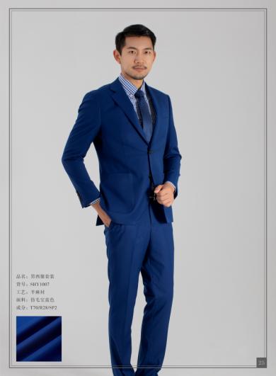 宝蓝色男西服