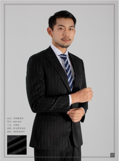 黑色条纹男西服