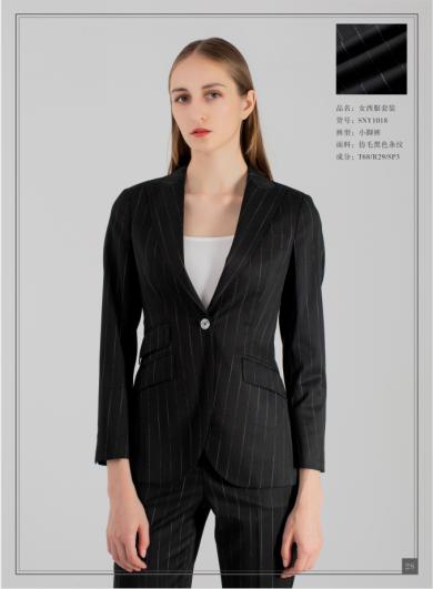 黑色条纹女西服