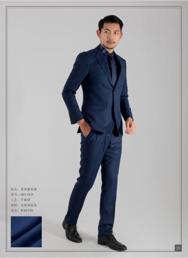 深蓝色男西服