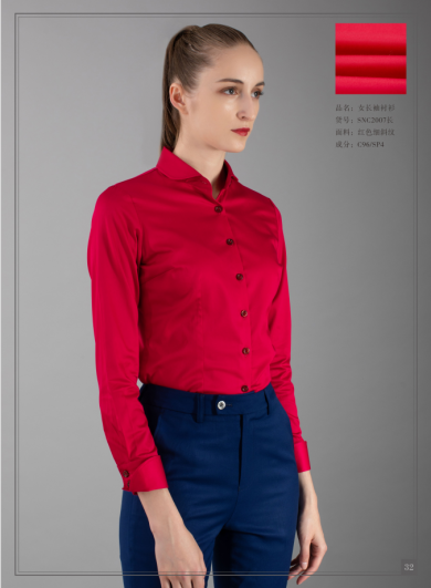 红色细斜纹女衬衣
