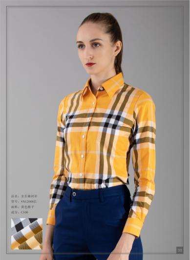 黄色格子女衬衣