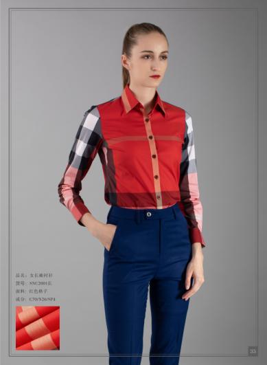红色格子女衬衣