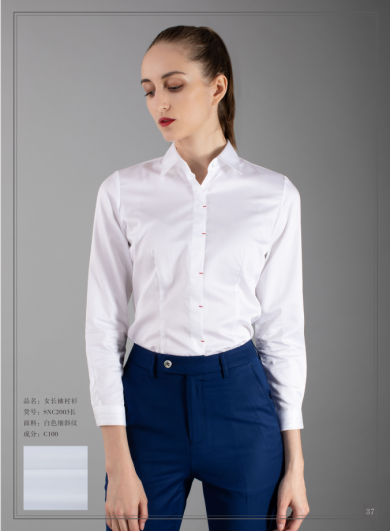 白色女士衬衣