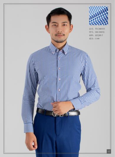 蓝色小格子男士衬衣