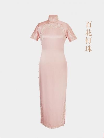 粉色钉珠旗袍